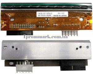 Markem SmartDate 36059BA